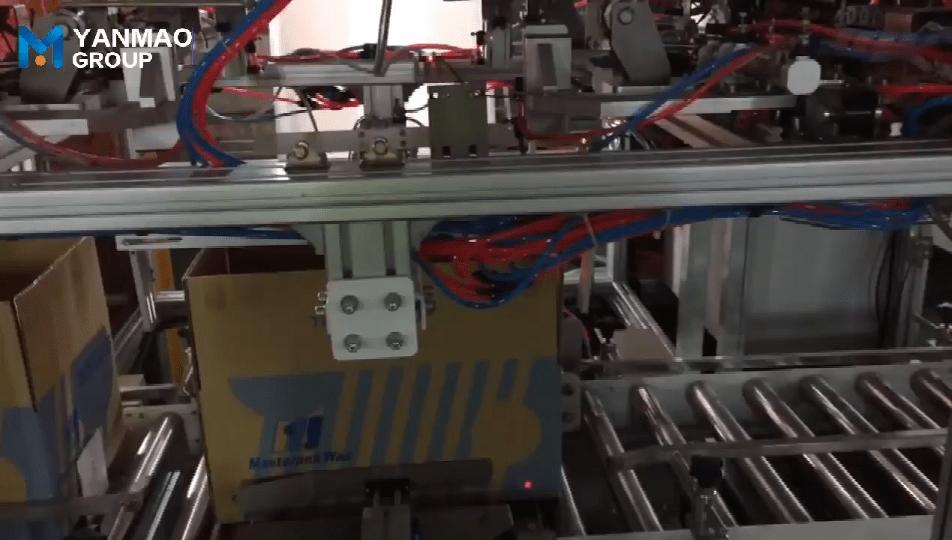 纸箱自动套内袋机视频操作演示