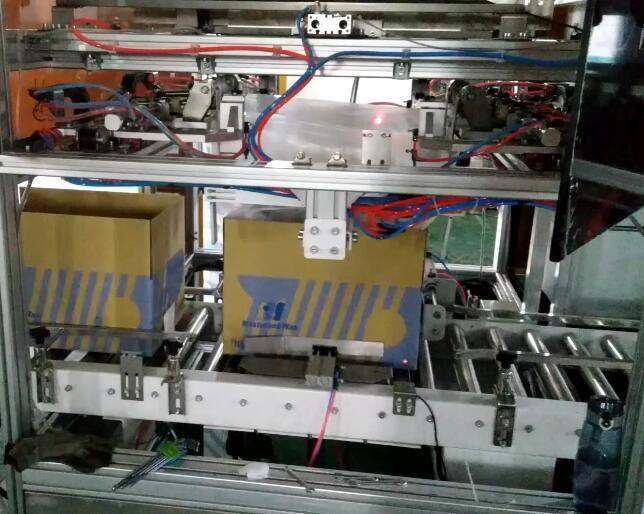 纸箱内套膜机
