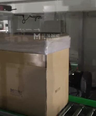 加拿大客户定制自动纸箱套袋理袋机